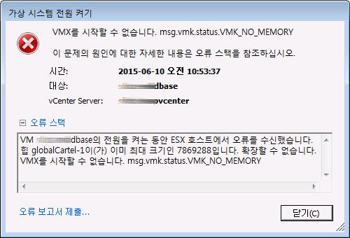 vmware-hp-memory--00.png