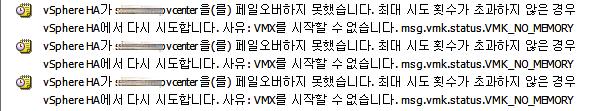 vmware-hp-memory--02.png