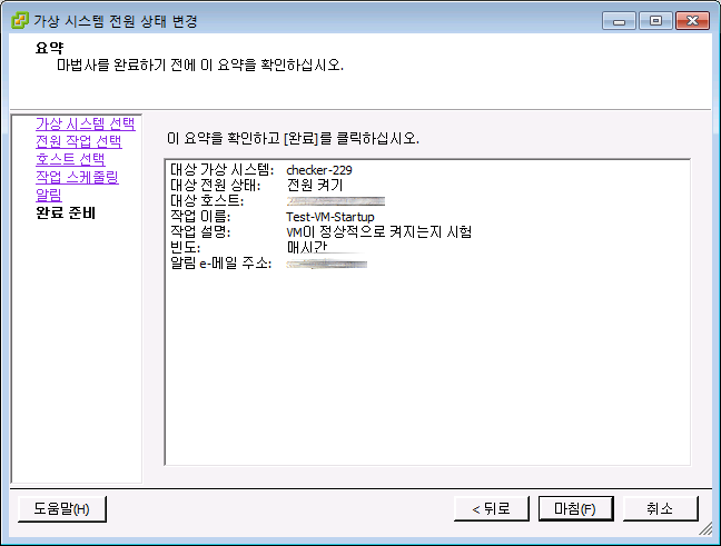 vmware-hp-memory--04.png